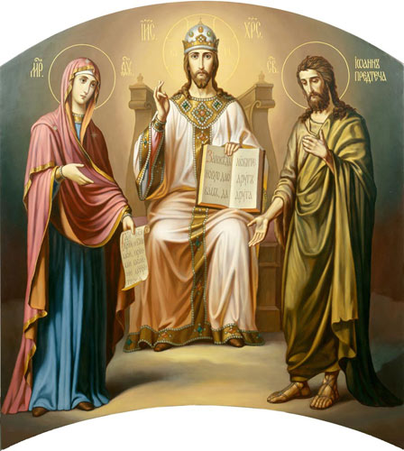 Икона Христа с предстоящими