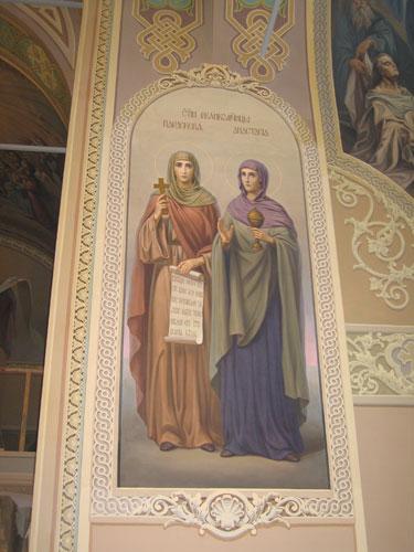 Св. великомученицы Параскева и Анастасия