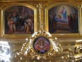 Праздничный ряд иконостаса