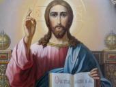 Икона Спасителя - деталь