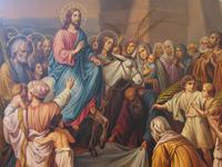 Икона Вход Господень во Иерусалим