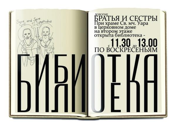 IMG-20181029-WA_novyiy-razmer