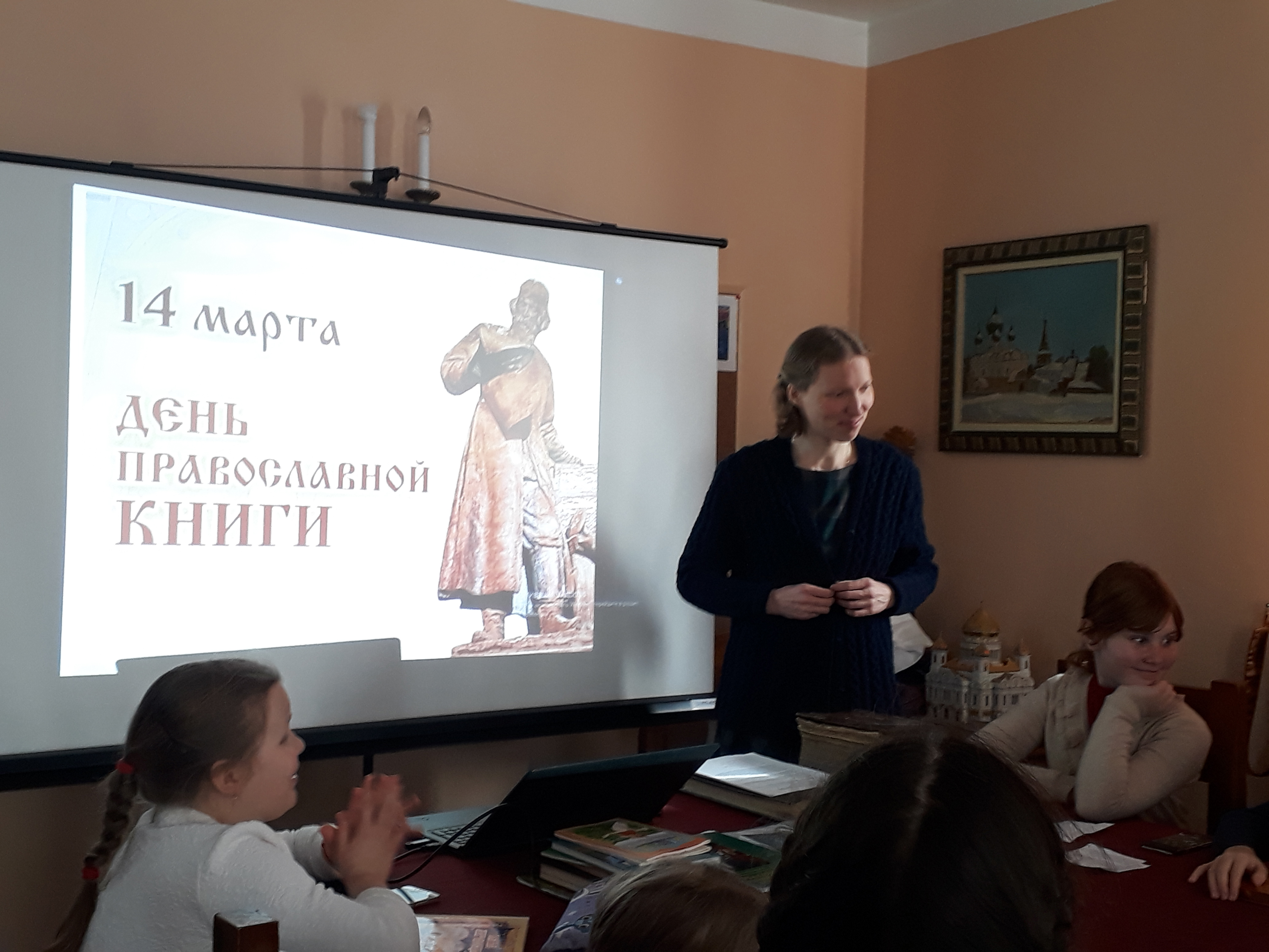 День православной книги в Уаровском храме пос. Вешки