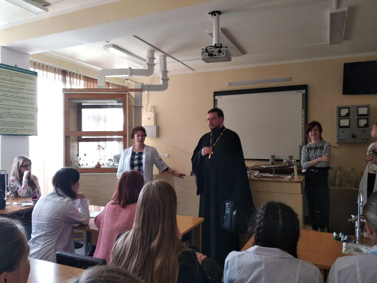 Встреча ответственного за экологическую работу в Московской епархии со студентами МГОУ