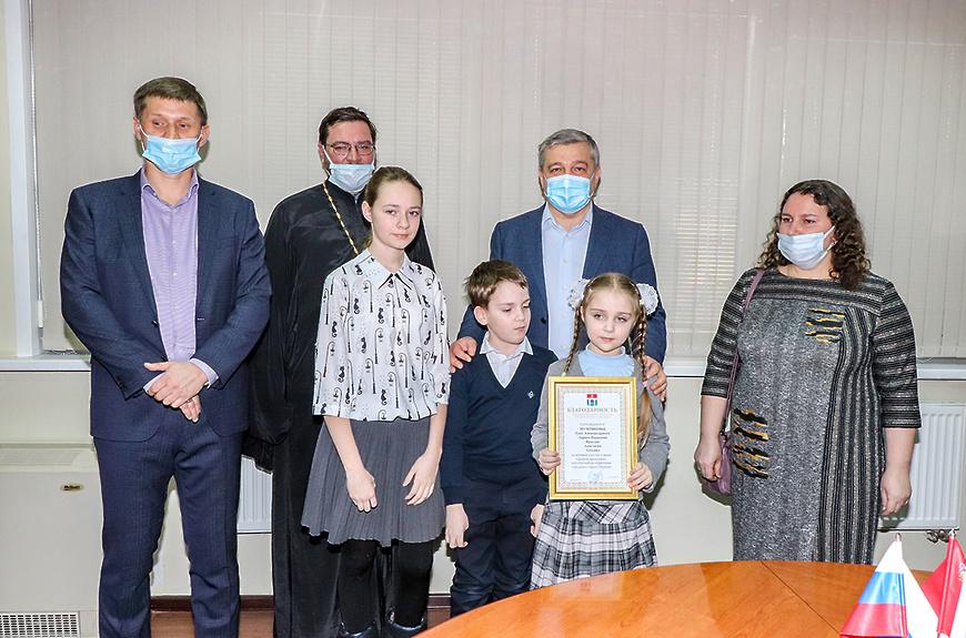Награждение в администрации Мытищинского городского округа