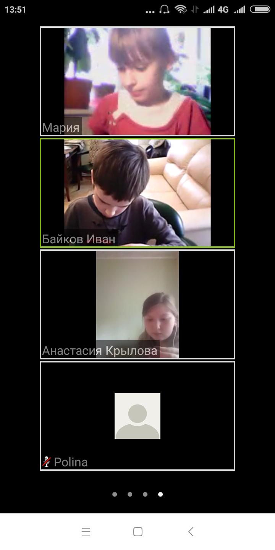 screenshot_2020-05-24-13-51-44-425_us.zoom_.videomeetings