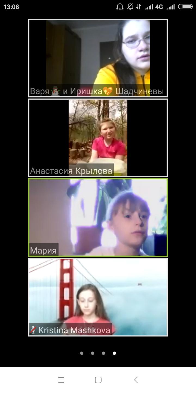screenshot_2020-05-03-13-08-27-811_us.zoom_.videomeetings