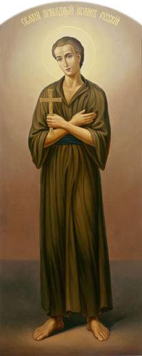 Икона праведного Иоанна Русского