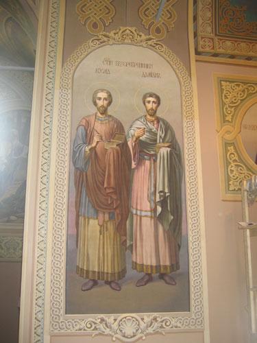 Св. безсеребренники Косма и Дамиан