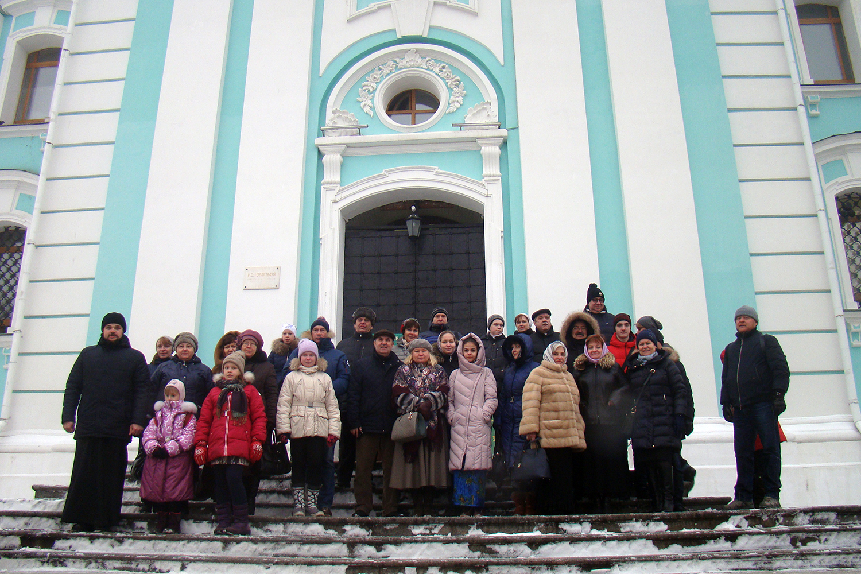 Паломническо-просветительская поездка в Троице Сергиеву лавру
