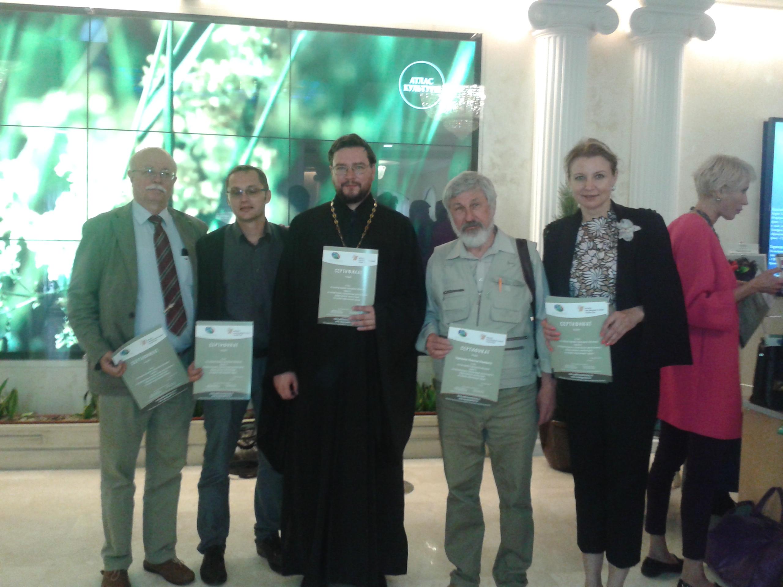 Форум «Сохраним природу вместе!» в Общественной палате Российской Федерации
