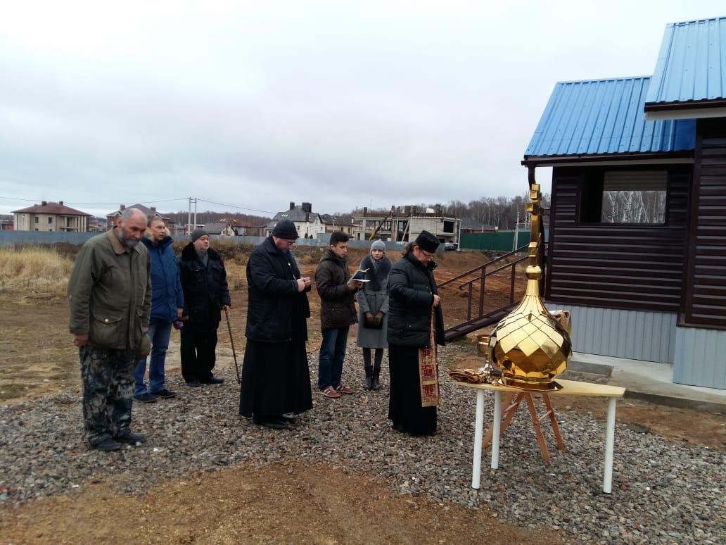 Освящение и установление креста на куполе Ильинского храма поселка Вешки