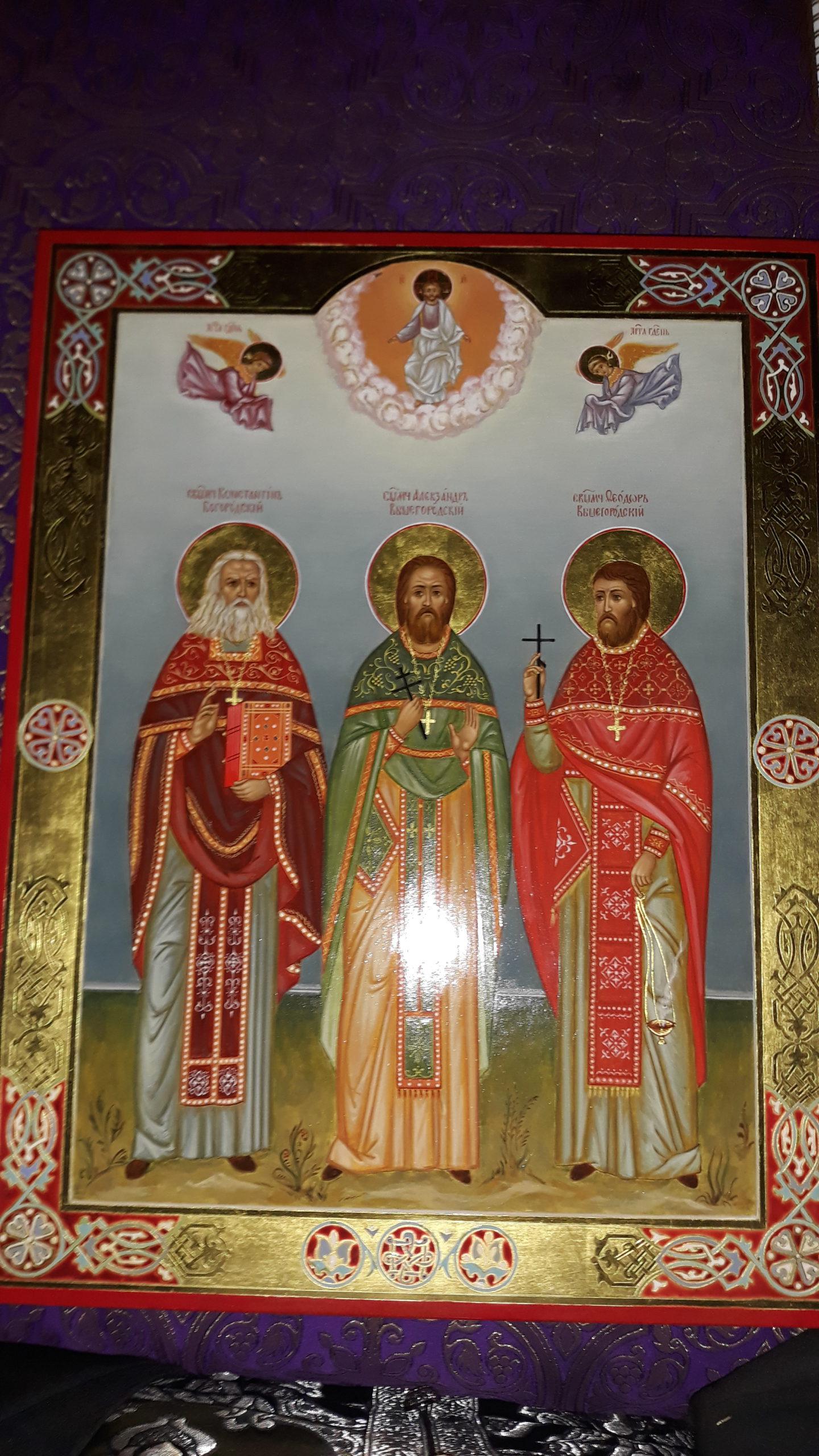 Новая икона Новомучеников в храме Св. мч. уара в Вешках