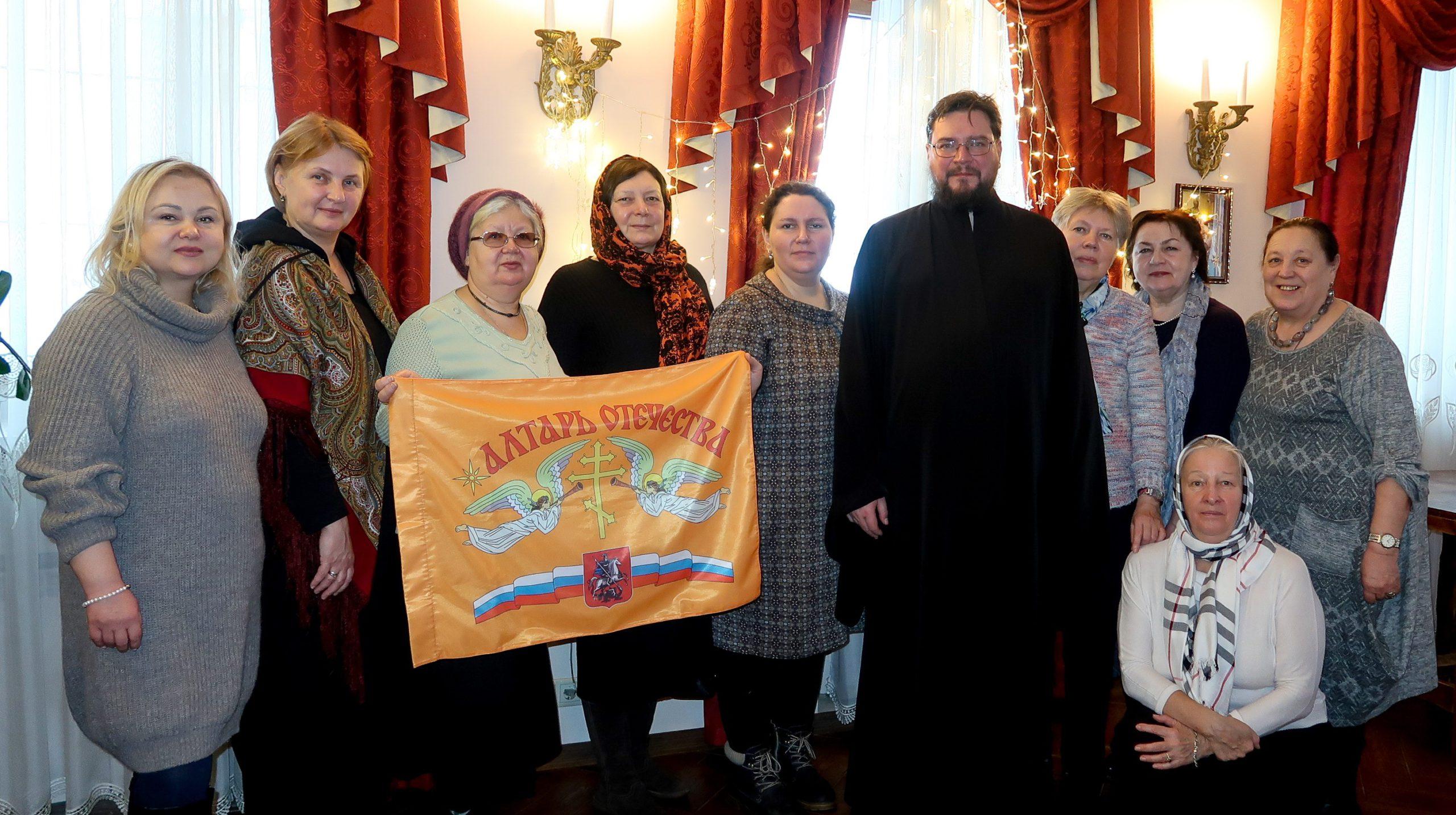 Представители актива Ассоциации учителей Православной культуры