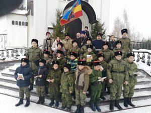 23 января двадцать воспитанников Кадетского казачьего отряда имени св. мч. Уара дали Торжественное обещание кадета