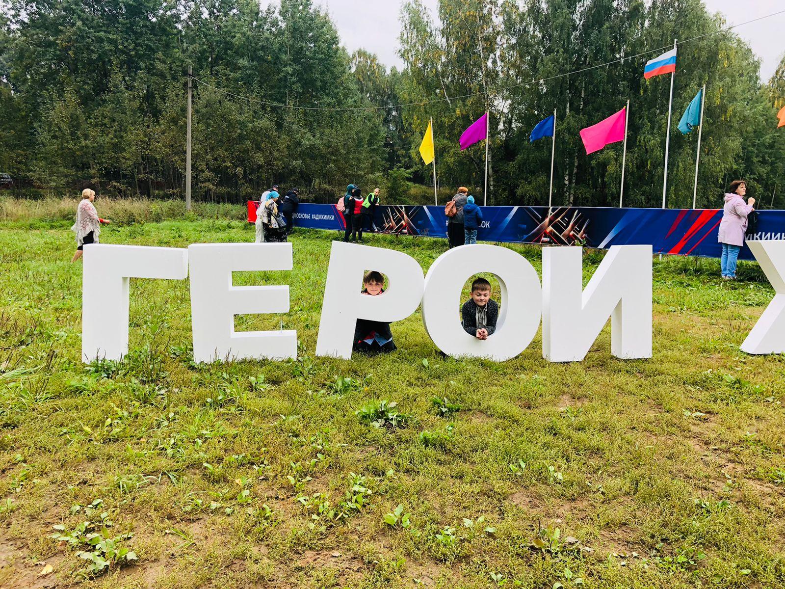 Военно-историческая реконструкция «Битва за Москву» в Химках
